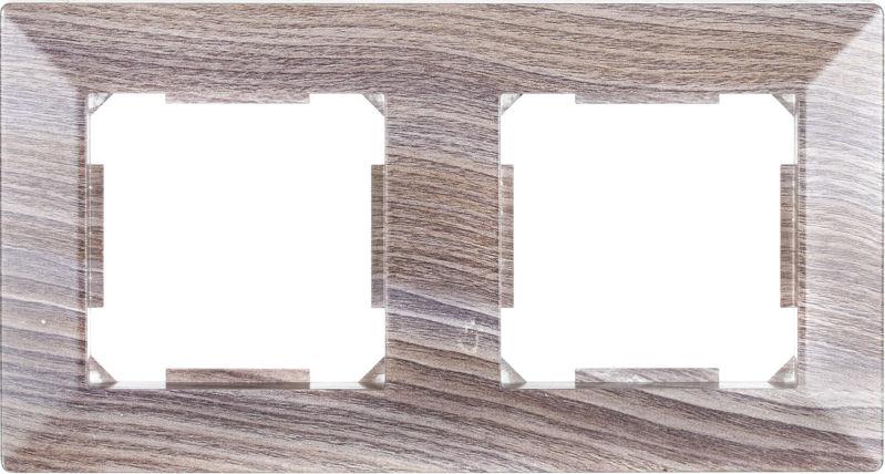 Рамка двухместная HausMark Alta горизонтальная вяз темный SNG-FRP.SQ20G2-7/Elm-dark