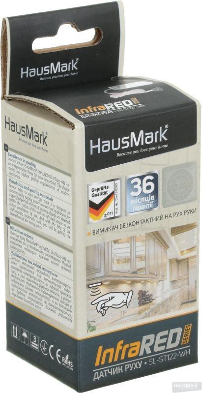 Датчик движения HausMark SL-ST122-WH