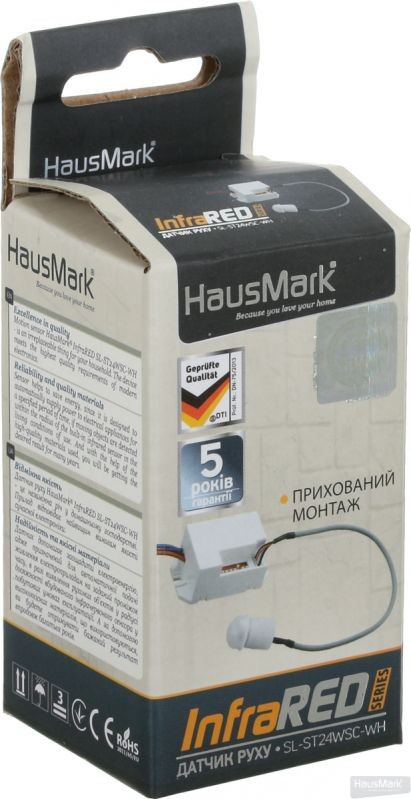 Датчик движения HausMark SL-ST24WCS-WH